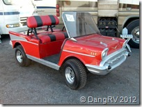 Cool golf cart
